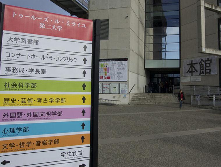 Rencontre franco japonaise toulouse