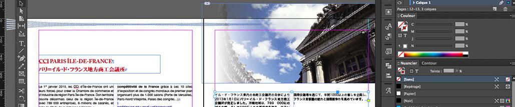 Image des logiciels de design graphique pour une maquette en langue française et japonaise