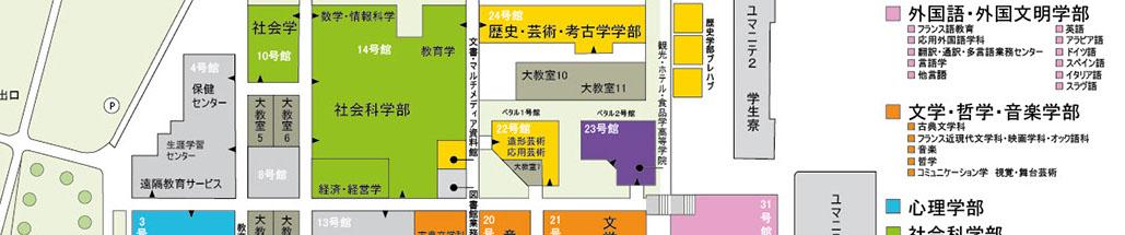 Image de la traduction vers le japonais/français ou le français/japonais